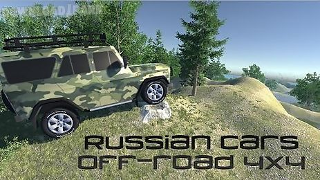 russian cars: off-road 4x4