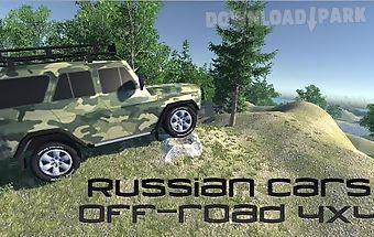 Russian cars: off-road 4x4