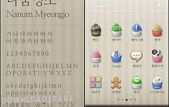 Nanummyeongjo dodol font