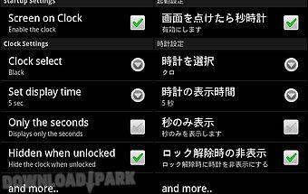 Screen on clock