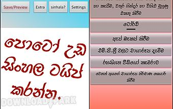 Sinhala text photo editor