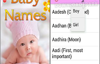 Baby name 2