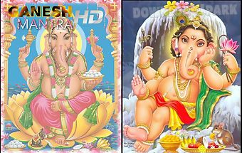Ganesh mantra and aarti