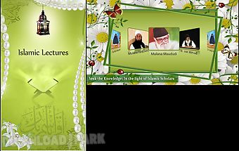 Islamic scholars lectures