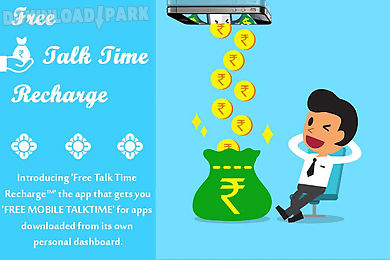 my free talktime recharge