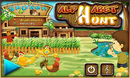 free e-learning for kids - alphabet hunt