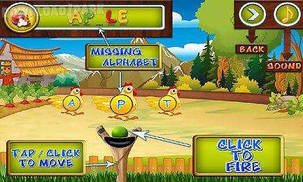 free e-learning for kids - alphabet hunt