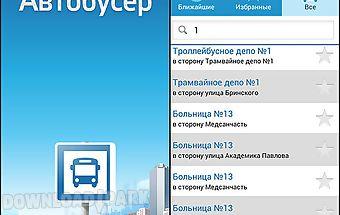 Avtobuser