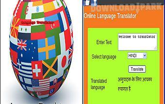online language translator