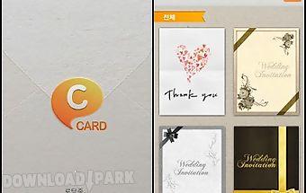 Chaton design card