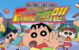 Crayon shin-chan: storm called! ..