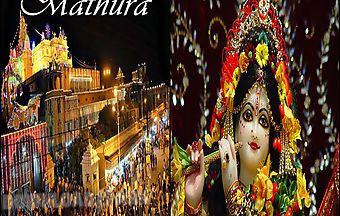 Mathura city
