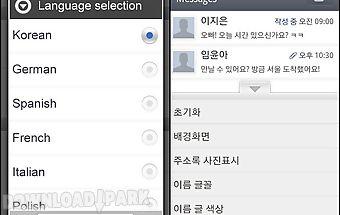 Go sms pro korean language pac