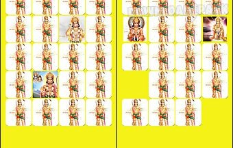 Lord hanuman memory game free