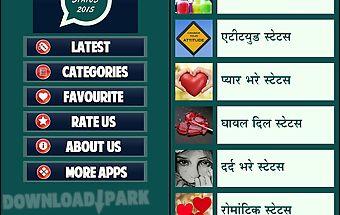Hindi status 2015