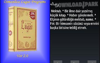 Osmanlıca ansiklopedik lugat