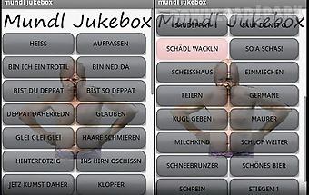 The mundy jukebox